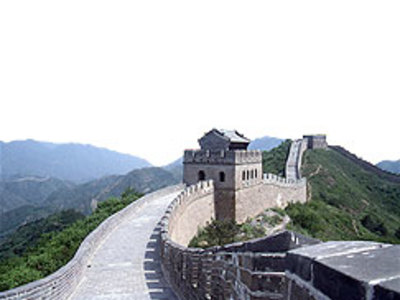 Main great wall